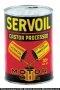 Servoil Oil Can