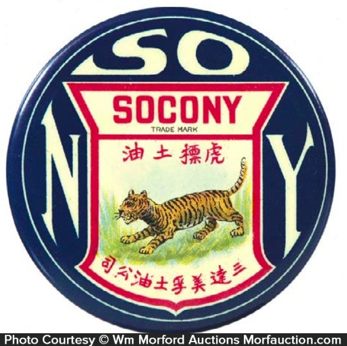 Chinese Socony Mirror