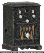 Mechanical Cigarette Dispenser