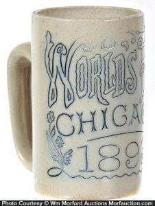 1893 World's Fair Mug