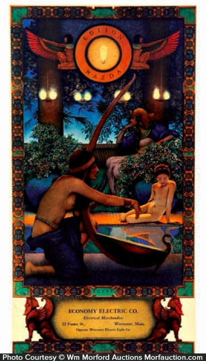 Maxfield Parrish Egypt Calendar