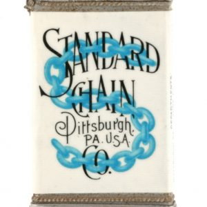 Standard Chain Match Safe