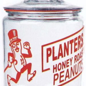 Planters Honey Roasted Peanuts Jar