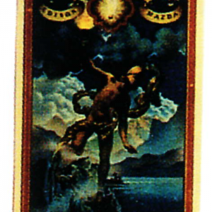 Edison Mazda Prometheus Pocket Calendar