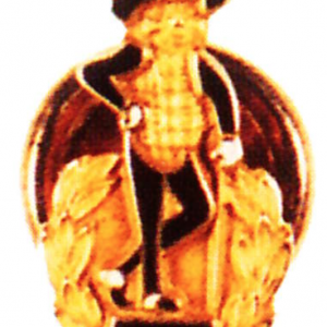 Planters 15 Year Service Pin