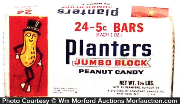 Planters Jumbo Block Box