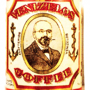 Venizelos Coffee Can