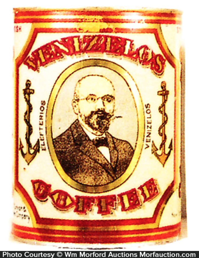 Venizelos Coffee Can