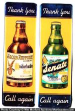 Vintage Brewery Door Pushes