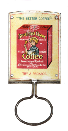 Breakfast Cheer Coffee Broom Holder