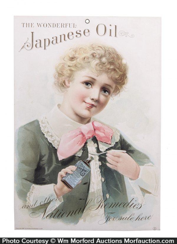 Japanese Oil Medicine Sign